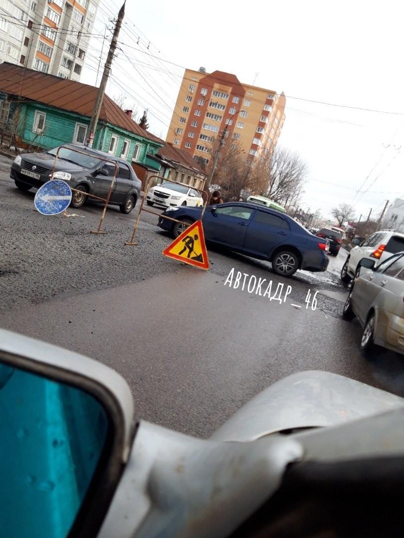 На улице Красной Армии Курска просел асфальт