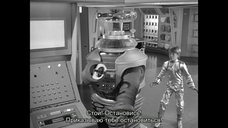 Lost in Space s01e01 / The Reluctant Stowaway 1965 ENG(rus sub)