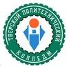 Тверской Политехнический Колледж