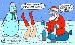 Image result for новогодние приколы