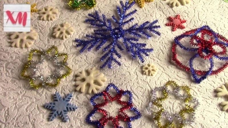 Снежинки из мишуры своими руками Hazlo tú mismo los copos de nieve ХоббиМаркет