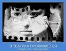 Анна Гребенщикова фото #6