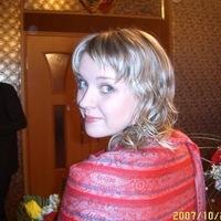 Арина Левак