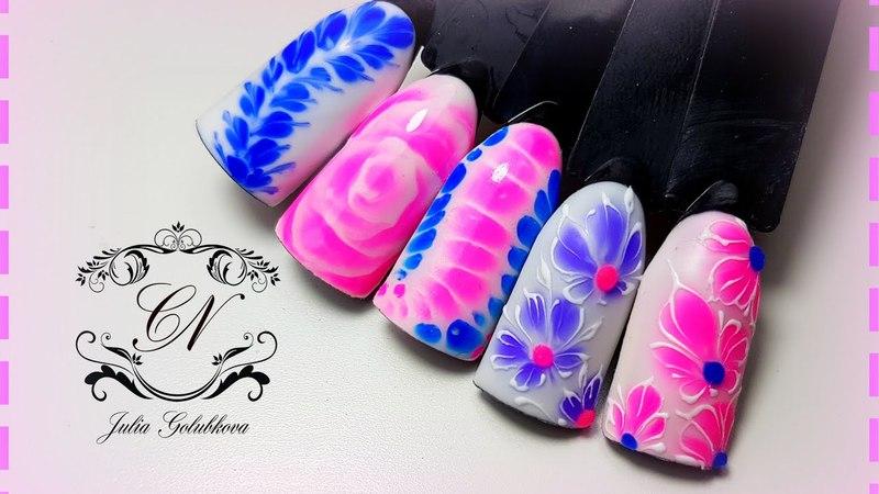 ♥Экспресс дизайны за 1 минуту♥ Универсальный топ от Patrisa nail для акварельной росписи♥