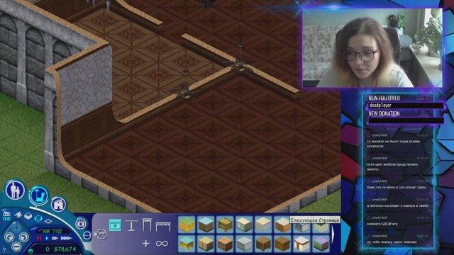 Ностальгируем - The Sims