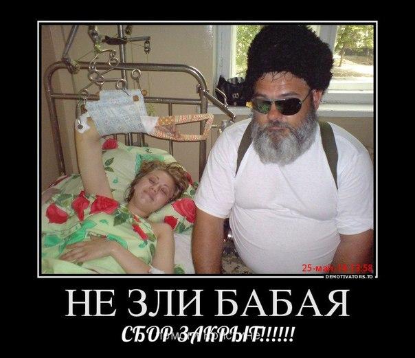 За что будут погибать российские морпехи: РФ возит оружие в Сирию через свою базу в Тартусе, - блогер Павлушко - Цензор.НЕТ 5557