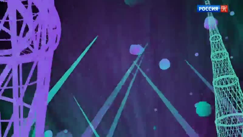 Канал Культура. Программа Клуб Шаболовка, 37. Эфир от 13.04.2019-22.50.