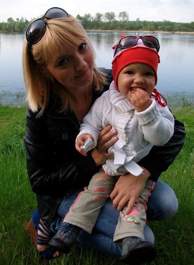 Ирина Новицкая, 7 февраля 1999, Мозырь, id121906896
