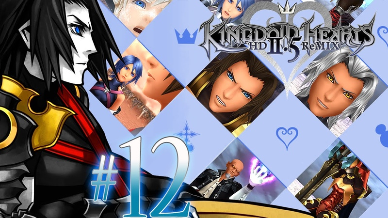 [12 ENG - TERRA] Keyblade Graveyard - KINGDOM HEARTS HD 2.5 ReMIX [Birth by Sleep FINAL MIX]