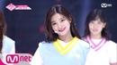 PRODUCE48 [단독/직캠] 일대일아이컨택ㅣ왕이런 - ♬내꺼야 180629 EP.3