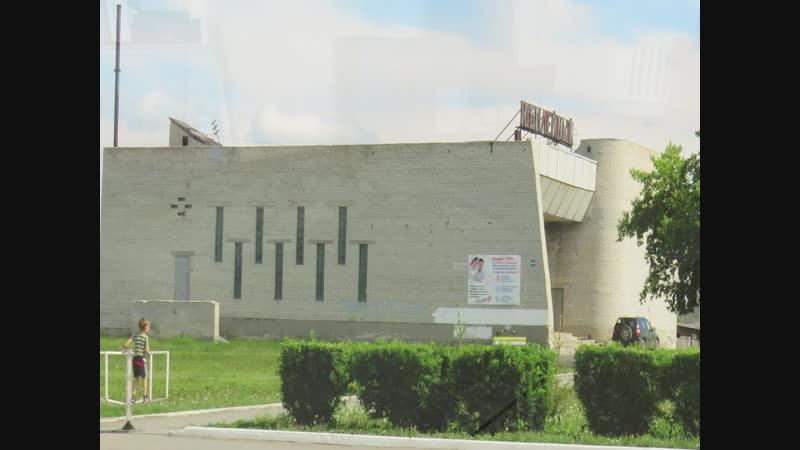 Кинотеатр Есенин, с чего все начиналось.