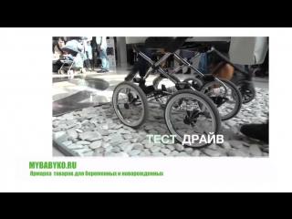 Ярмарка Mybabyko в Москве 27-28 октября.mp4