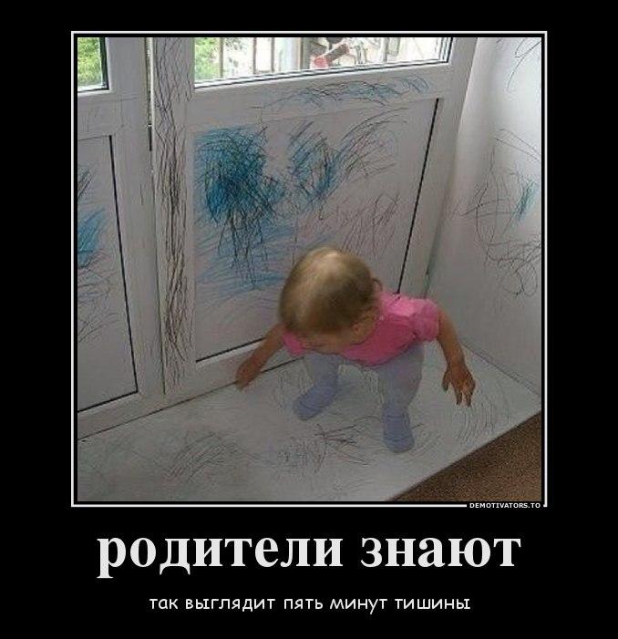 Фото сын не удержался и выеб мать спокойно спрашивает: