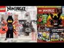 Журнал Lego Ninjago Выпуск №6 Июнь 2018 минифигурка Баффера с щитом