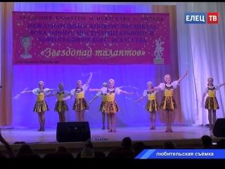 Хореографический коллектив Задоринки стал победителем международного конкурса-фестиваля Звездопад талантов