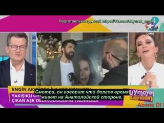 Передача Duymayan kalmasın (14.03.18)