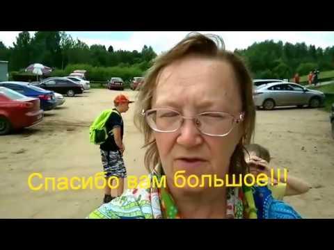 Поездка в село Великорецкое. Вятский край.