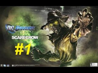 DC Universe Online [2 Сезон] #1 Новые герои, новые подвиги