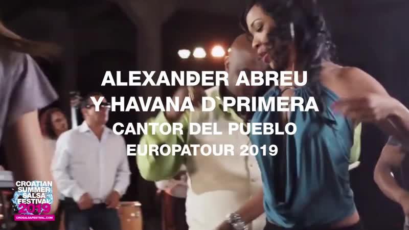 Havana DPrimera in Rovinj 2019 announcement | CSSF Rovinj [ ➡️ vk.com/seasunsalsa ]