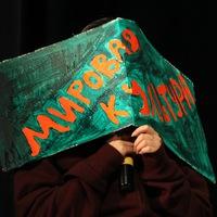 Эржена Цоктоева