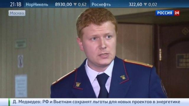 Новости на «Россия 24» • Экс-директор Хованского кладбища проведет еще 72 часа в СИЗО