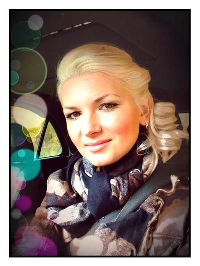 Ирина Александрова, 14 июня 1985, Тюмень, id13800287