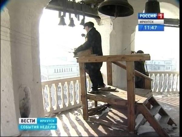 О жизни епископа Иркутского и Нерчинского Софрония Вести Иркутск