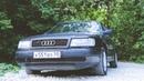 Audi 100 - ein Vierteljahrhundert. Audi 100 C4 2.3 1993