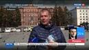 Новости на Россия 24 Георгиевские ленточки раздают в Хабаровске