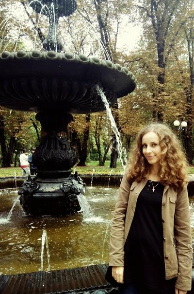 Евгения Манько, 25 августа , Киев, id32146000