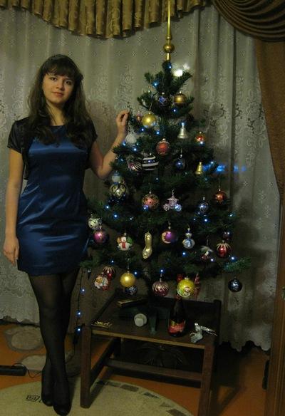 Мария Жиц, 14 февраля , Брянск, id50338193