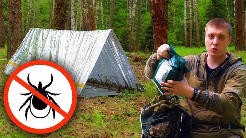 Как выжить 24 часа в лесу с КЛЕЩАМИ Жесткий Российский ИРП