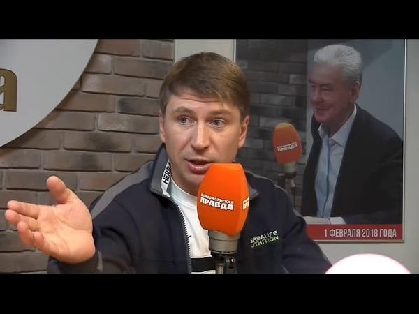 Алекскей Ягудин амбассадор Herbalife Отрывок из передачи