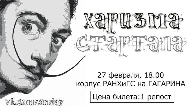 Дмитрий Никотин