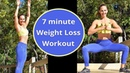Lose Weight Fast - 7 min Weight Loss Workout