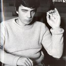 Саша Тихомиров из города