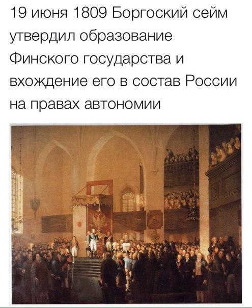 https://pp.userapi.com/c7006/v7006276/3ee0d/c1pw-wxs_k0.jpg