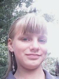 Олічка Максимчук, 28 января , Павлоград, id201623760