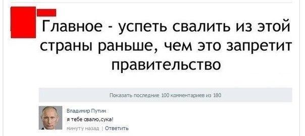 """Россия планирует постоянно """"дергать"""" Украину за Донбасс, чтобы она забыла о Крыме, - Куницын - Цензор.НЕТ 2150"""