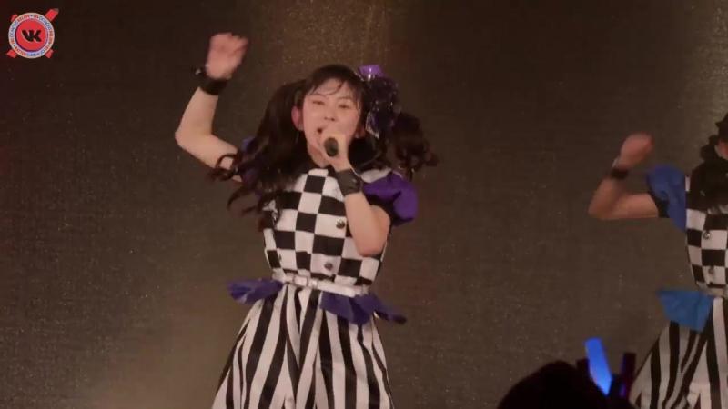 Batten ShowJo Tai - Atsuka Natsu Kitabai [Live at Tokyo Taikai Ebisu LIQUID ROOM]