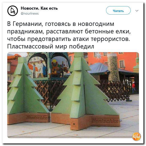 https://pp.userapi.com/c846221/v846221013/144257/sLXMfp_c1rY.jpg