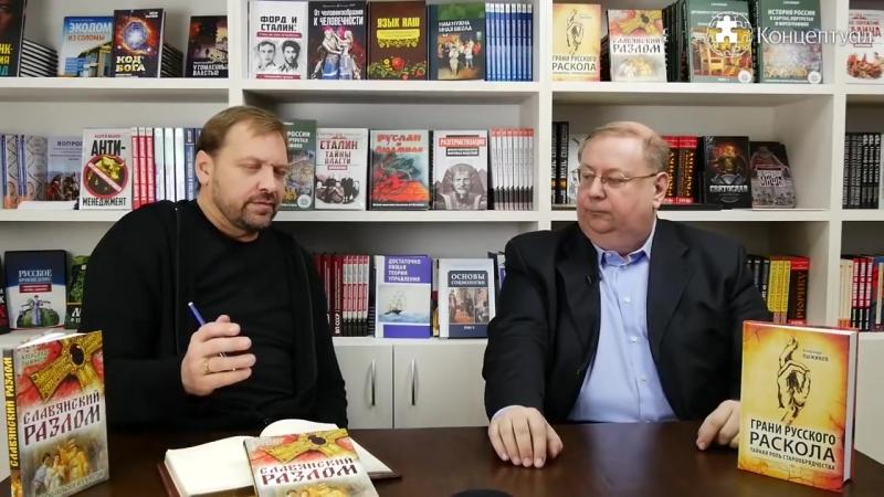 Чьим проектом была Октябрьская революция Александр Пыжиков
