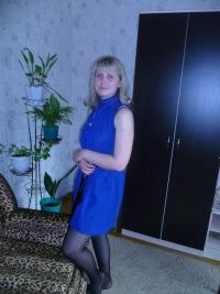 Елена Конышева, 25 сентября 1988, Фаленки, id85332320