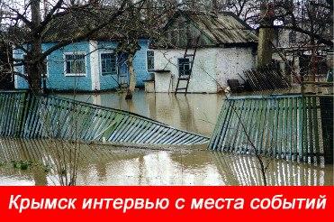 На западе Украины ожидается подъем воды в реках, - Укргидрометцентр - Цензор.НЕТ 9194