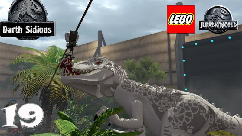LEGO Jurassic World19 - Добро пожаловать в Мир Юрского Периода
