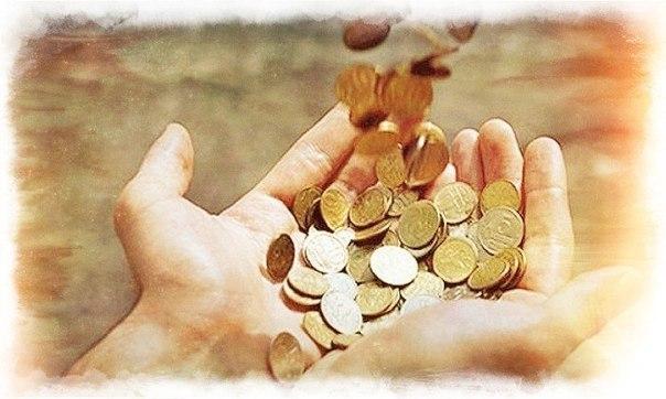 Денежный ритуал на конкретную сумму Ритуал проводится в десятый лунный день.Приготовьте бумагу, ручку, квадратную банку с завинчивающейся крышкой, семь монеток, лавровый лист. Разложите все это