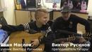 Ребёнок из Дмитрова нереально круто играет на гитаре