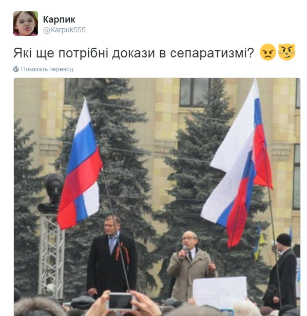 """""""Переговоры по поводу ЦИК зашли в тупик"""", - Чумак - Цензор.НЕТ 7860"""
