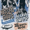 16/03-Messer Chups @ The Place