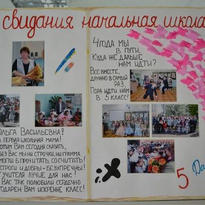 Гузель Ибрагимова, 19 ноября , Москва, id150337501